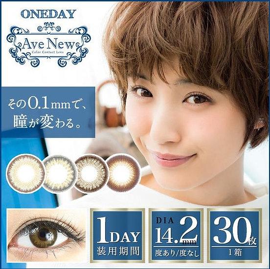 日本AveNew日抛美瞳 隐形眼镜 超薄舒适 一盒30枚 四色度数可选