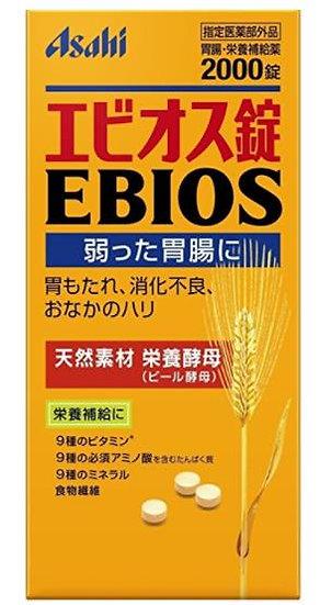 日本Asahi 朝日 EBIOS啤酒酵母2000粒 调节肠胃补充营养 孕妇可用