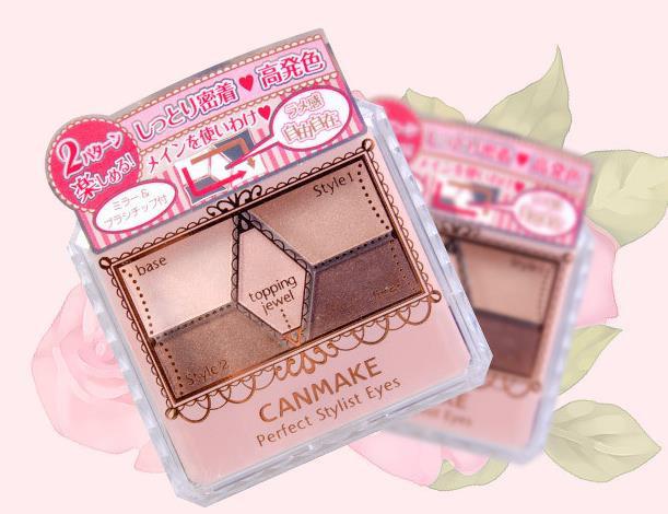 日本CANMAKE井田 完美雕刻裸色5色眼影盘  八色可选