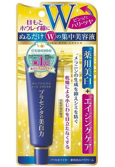 日本COSME大赏明色胎盘素眼霜 亮白保湿弹力紧致抗皱去干细纹黑眼圈