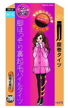 日本Train女の欲望秋冬打底裤发热瘦腿高腰裹腹连裤丝袜包脚款200D