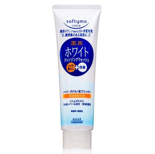 日本KOSE高丝 SOFTYMO 美白补水保湿温和卸妆洁面乳