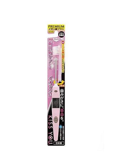 日本最新包装HUKUBADENTAL Kiss You 负离子极细软毛牙刷 三款颜色随机发送