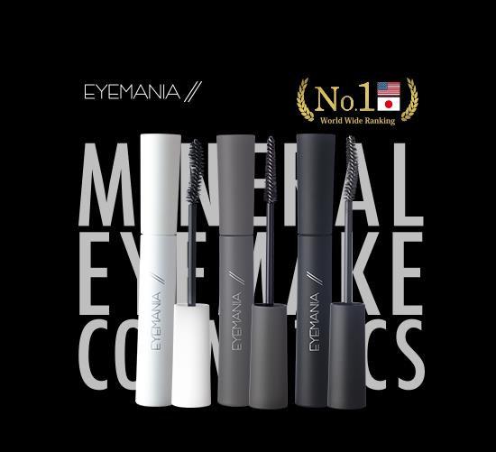 日本EYEMANIA 羽翼轻量矿物系睫毛膏 三款可选