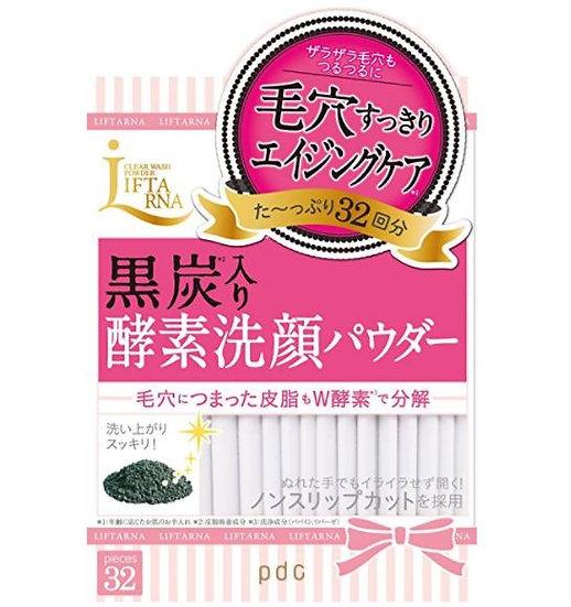日本PDC LIFTARNA活性炭酵素洗颜粉 清洁去黑头洁面 32包