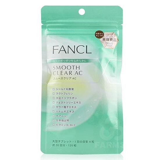日本FANCL 芳珂 SMOOTH CLEAR AC 改善肤色去痘印营养素 120粒入 30日 90日