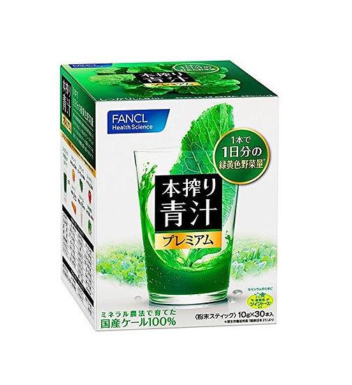 FANCL 芳珂 特醇青草汁 青汁粉 30包 90包