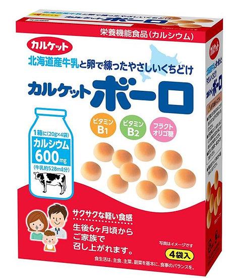 日本成人零食婴幼儿辅食依度伊藤Calcuits高钙牛乳婴儿磨牙小馒头80g*5盒