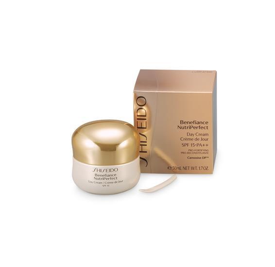 Shiseido资生堂 盼丽风姿金采丰润日用霜50ml SPF15保湿滋润