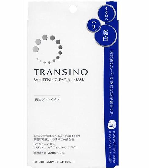 日本第一三共 TRANSINO 药用美白淡斑紧致面膜 COSME大赏第一位 4片入