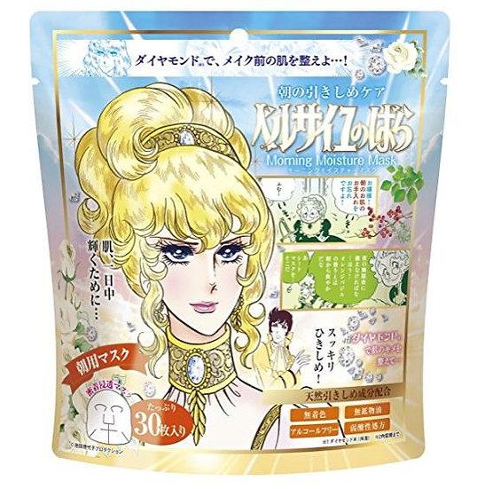 日本Creer Beaute凡尔赛17限定新款保湿面膜贴日用早安橙子味面膜30片装