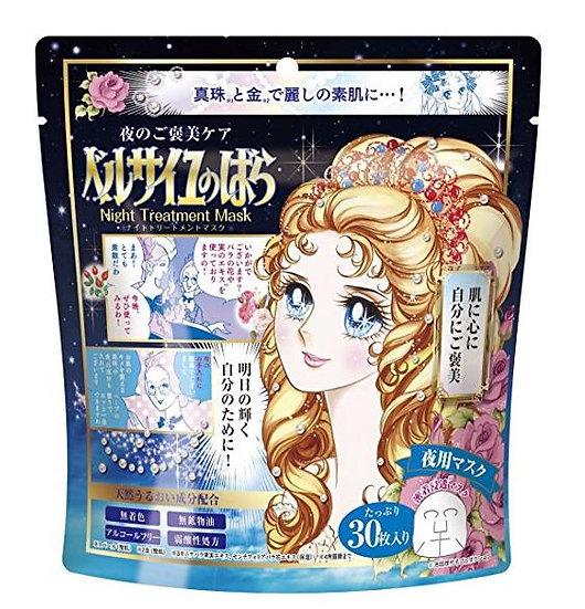 日本Creer Beaute凡尔赛17限定新款保湿面膜贴夜用晚安玫瑰味面膜30片装