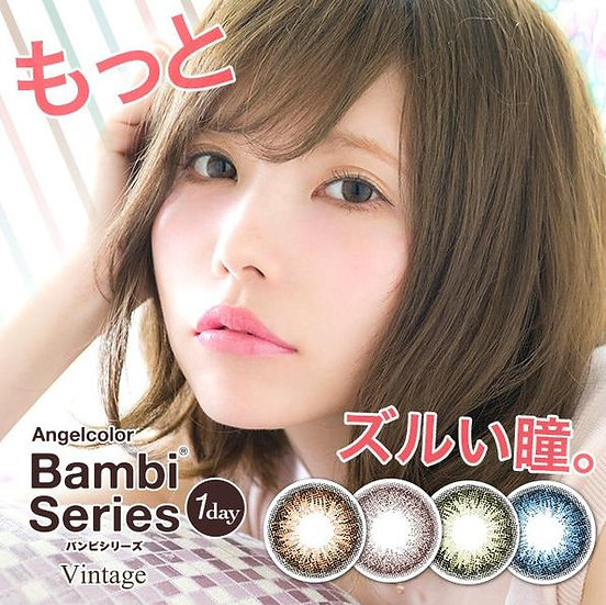 Angelcolor 1day日抛10片装美瞳隐形眼镜,益若翼代言 Bambi系列 Vintage复古新色
