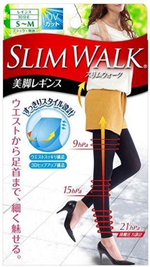 日本 Slim walk 新款丝翎舒适塑形美腿瘦身防紫外线打底裤