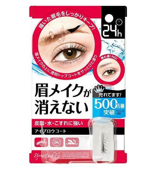 日本Kirindo BCL 24h长效持久防水BrowlashEX眉毛定妆液定型液