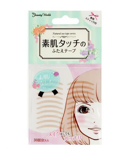 日本LUCKY TRENDY肤色极细隐形双眼皮贴30对 素肌肉色蕾丝网状 自然隐形