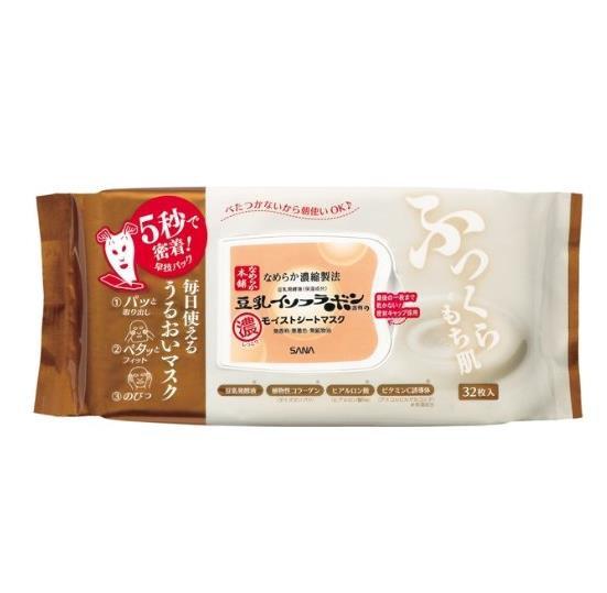 日本 SANA/莎娜 豆乳美肌抽取式美白滋润保湿面膜 32枚