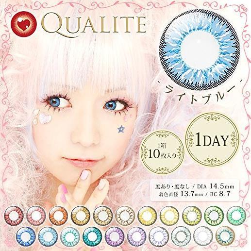 Airily Qualite basic 1day日抛美瞳隐形眼镜 Coser的最爱 多色可选
