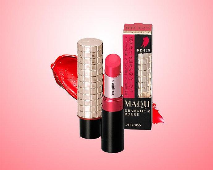日本Shiseido资生堂 MAQuillAGE心机彩妆星魅 高保湿润彩唇膏 美容精油口红