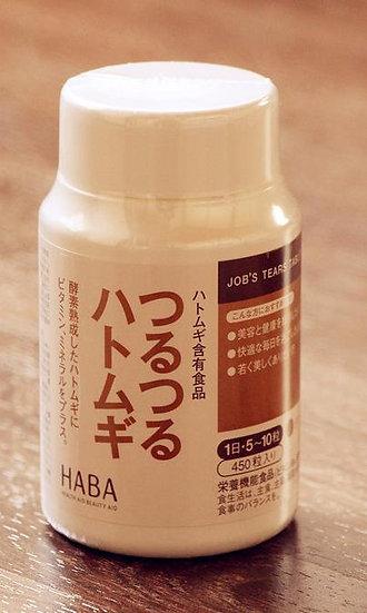 日本HABA 无添加 酵素熟成薏仁薏米精华美肌片 450粒入