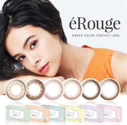 日本 e'Rouge双周抛隐形眼镜 美瞳 软妹必买 6片装