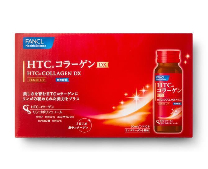 FANCL胶原蛋白口服液 日本芳珂无添加HTC果味饮料浓浆 10瓶 30瓶