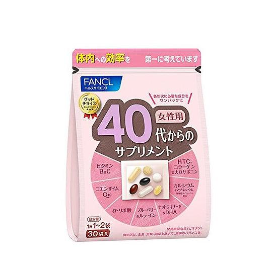 FANCL 芳珂 40岁女性综合维生素营养  30天量 90天量