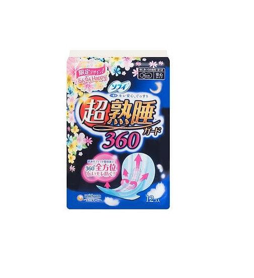 日本UNICHARM 超熟睡双翼卫生巾 夜用型 36cm 12片入