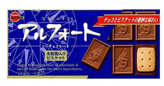 日本BOURBON波路梦 巧克力曲奇帆船饼干多种口味新品