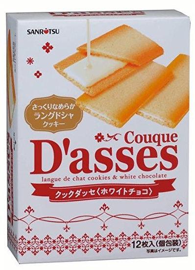 日本饼干 三立夹心饼干白巧克力味 6盒