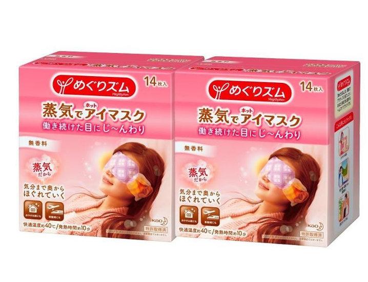 日本KAO花王 蒸汽保湿眼罩 缓解疲劳去黑眼圈 6款可选 14枚入