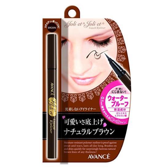 日本 AVANCE 0.1mm极细持久防水抗油眼线液笔 四色选