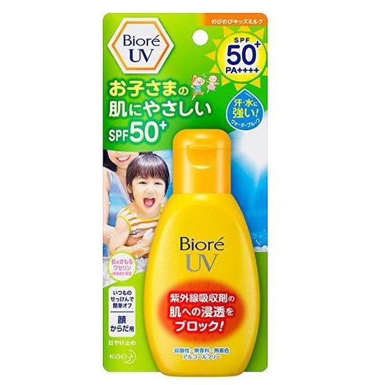 日本BIORE碧柔儿童防晒霜 保湿清爽宝宝防晒乳凝蜜凝露