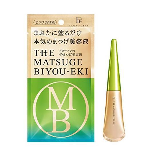 日本FLOWFUSHI MOTE MASCARA睫毛增长美容液