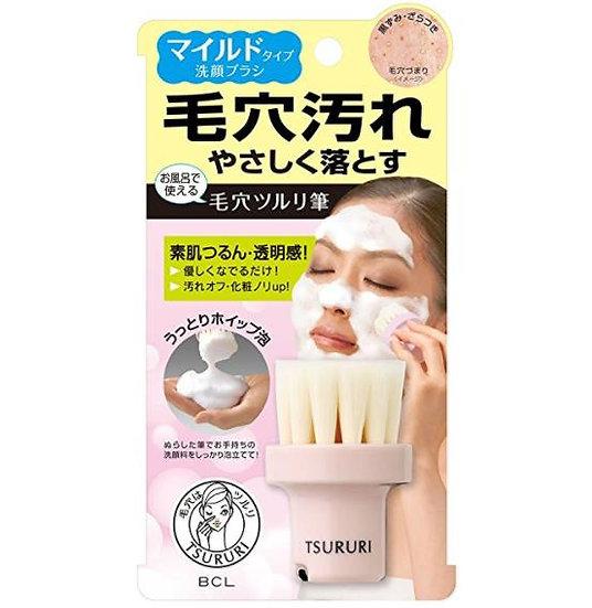 日本BCL TSURURI 极柔洁面刷洗脸刷 清洁毛孔污垢 去角质去黑头好帮手