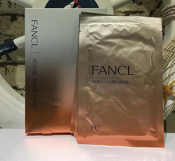 FANCL芳珂 无添加修护滋养精华胶原蛋白面膜贴 抗皱保湿