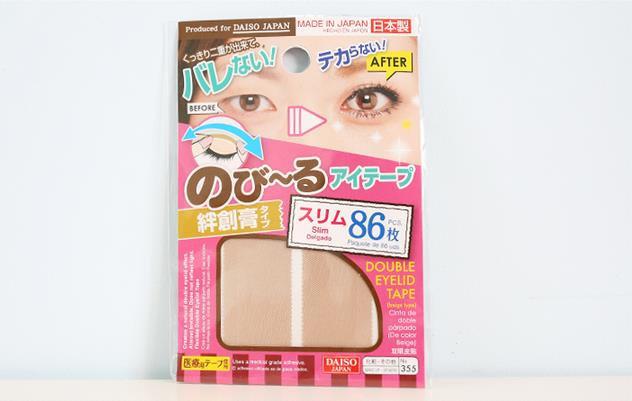 日本DAISO大创 隐形蕾丝自然透明肉色哑光双眼皮贴 窄型不反光