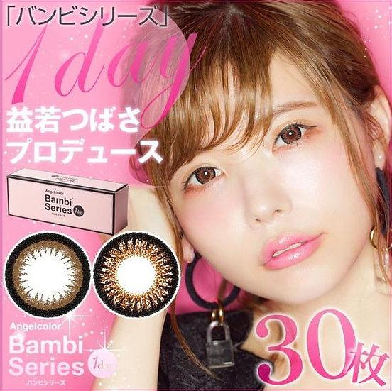 Angelcolor 1day日抛30片装美瞳隐形眼镜,益若翼代言 Bambi系列 共2色