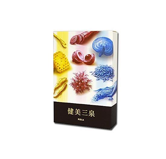 日本专柜新版POLA健美三泉 全方位彻底调理体质