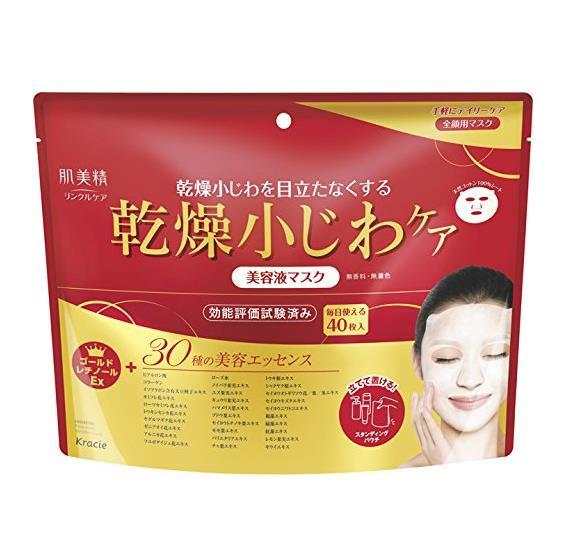 日本kracie嘉娜宝肌美精面膜40片 补水保鲜抗皱紧致面膜