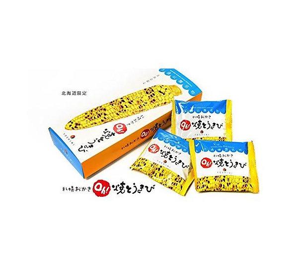 日本北海道特产 札幌YOSHIMI 玉米烧 烤玉米大通公园 *6袋、10袋