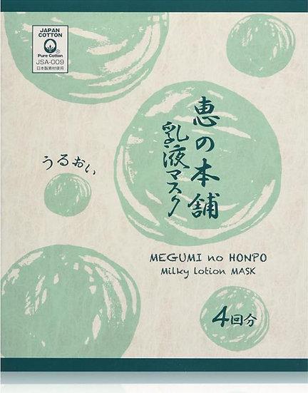 日本惠の本铺/惠之本铺 新款 乳液面膜4片 三款可选 干敏肌