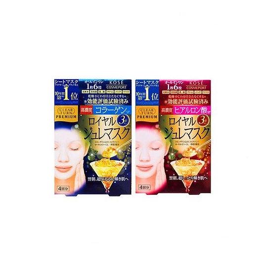 日本kose高丝蜂王浆黄金果冻面膜补水保湿胶原蛋白4片/玻尿酸4片