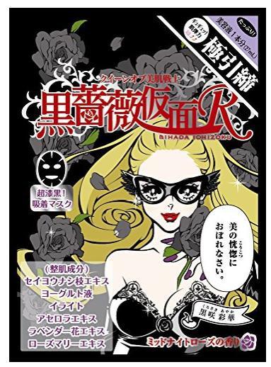 日本 美肌一族黑蔷薇/保湿/美白/收毛孔 4种特效面膜 单片入