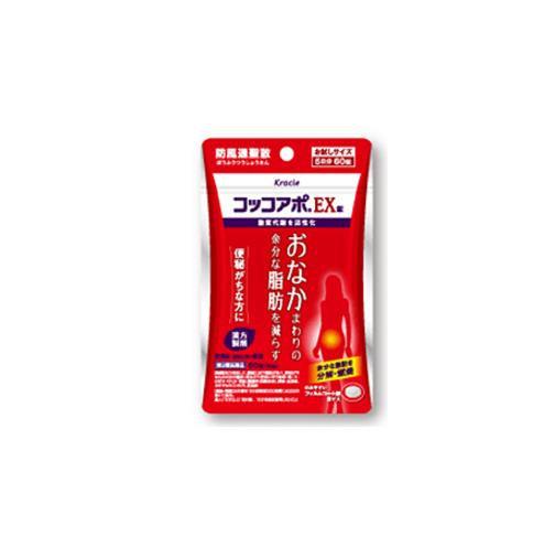 日本kracie嘉娜宝 防风通圣散 减腹部 改善便秘粉刺EX片