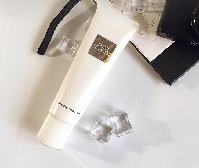 资生堂Shiseido 银座系列THE GINZA贵妇系列洁面乳深层清洁洗面奶