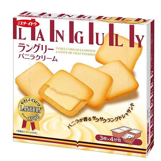 日本Languly依度云呢拿奶油巧克力抹茶夹心曲奇饼干 6盒