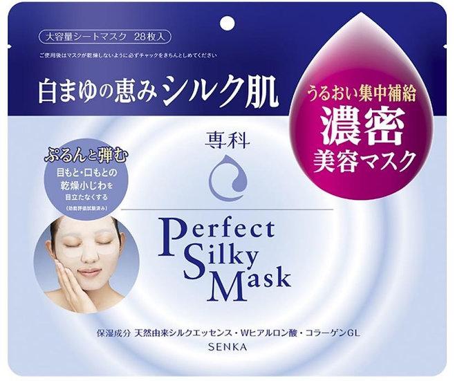COSME受赏 资生堂 SENKA洗颜专科 集中补水浓密完美丝滑美容面膜 28枚