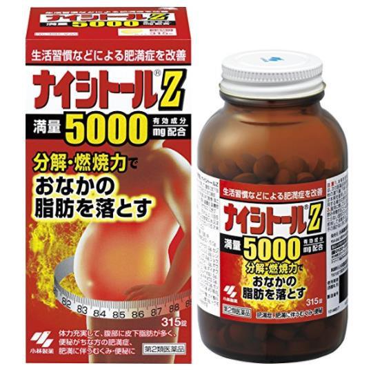 日本 新款小林制药5000mg加强版 腹部排油Z锭 汉方腹部排油减脂锭