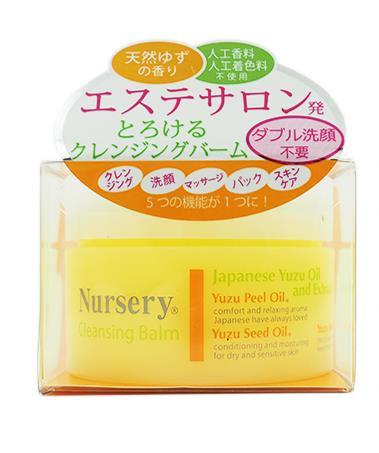 日本NURSERY 深层卸妆膏 91.5g 四种味道